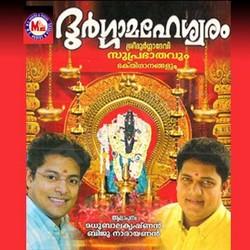 Listen to Lakshmi Narayana songs from Durga Maheswaram