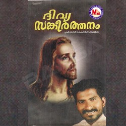 Listen to Divyasangeerthanam songs from Divyasangeerthanam