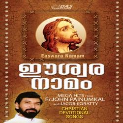 Listen to Divyakarunayamayente songs from Easwara Naamam