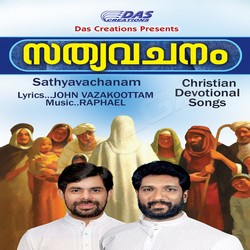 Listen to Madhuryamerum songs from Sathyavachanam - Vol 2