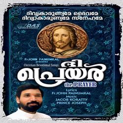 Listen to Sahanangal songs from The Prayer