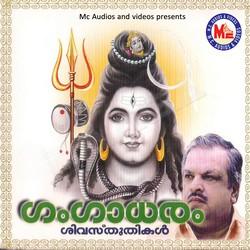 Listen to Hara Sankara songs from Gangadharam - Vol 2