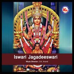 Listen to Ammaykku Vilakku songs from Iswari Jagadeeswari