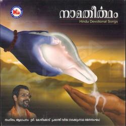 Listen to Ezhara Ponnaana songs from Naamatheertham