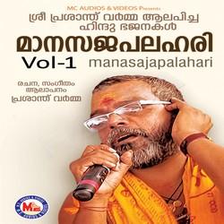 Listen to Panchabhoothanaathane songs from Maanasajapalahari - Vol 1
