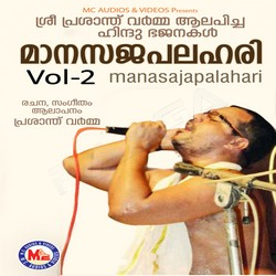 Listen to Amme Annamkulangara songs from Maanasajapalahari - Vol 2