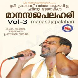 Listen to Kaavolam Nalla songs from Maanasajapalahari - Vol 3