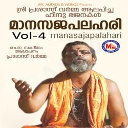 Listen to Govinda Raama songs from Maanasajapalahari - Vol 4