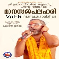 Maanasajapalahari - Vol 6