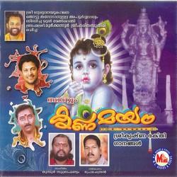 Listen to Manassaakum songs from Sarvvam Krishnamayam