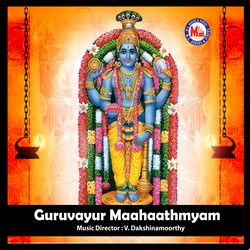 Listen to Kannane Kanninaal songs from Guruvayur Maahaathmyam