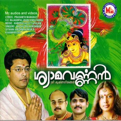 Listen to Dwaarakayil Vannuveena songs from Syaamavarnnan