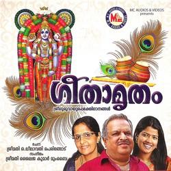 Listen to Guruvum Vaayuvum songs from Geethaamritham