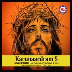 Karunaardram - Vol 5