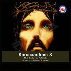 Listen to Athaazha Velayil songs from Karunaardram - Vol 8