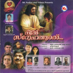 Listen to Ajnaathamaam (M) songs from Nin Snehatthaal