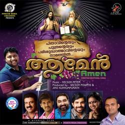 Listen to Anugrahamakum songs from Amen