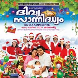 Listen to Manjuthirum songs from Divya Sannidhyam