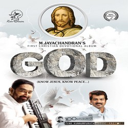 Listen to Anuthapathin songs from God