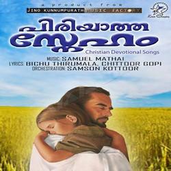 Piriyatha Sneham