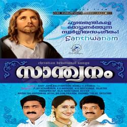 Listen to Neelanilavu songs from Santhwanam