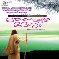 Listen to Munnam Mani Samayam songs from Thenozhukum Desham