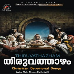 Listen to Sangeerthanangal songs from Thiruvathazham
