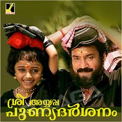 Listen to Acha Nammal Sabarimalayekku songs from Sri Ayyappa Punnya Darshasnam