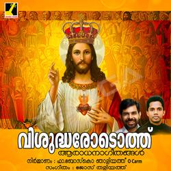 Listen to Ishoyude songs from Vishudharodothu