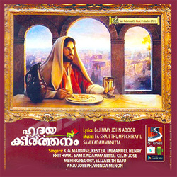 Listen to Nritham songs from Hrudayakeerthanam