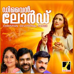 Listen to Oru Vaakku songs from Divine Lord