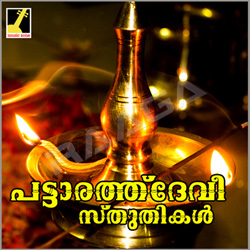 Listen to Manam Nonthu songs from Pattarathu Devi Sthuthikal