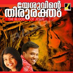Listen to Thiruchora songs from Yesuvinte Thiruraktham