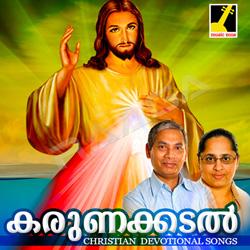 Listen to Sahanatheeyil songs from Karunakadal