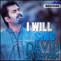 Listen to Padidum Njan songs from I Will Sing