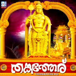 Listen to Chendamara songs from Thankatheru