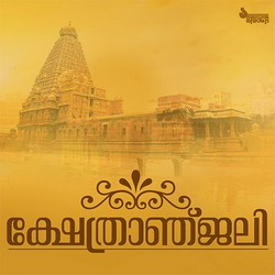 Kshethranjali songs
