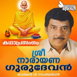 Sree Narayana Gurudevan songs