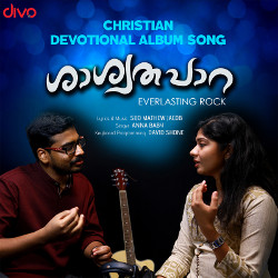 Shaaswatha Paara - Everlasting Rock songs