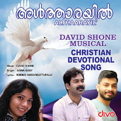 Althaarayil - David Shone songs