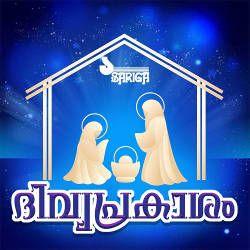 Divyaprakasham songs