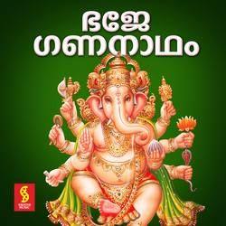Bhaje Gananadham songs