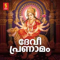 Devi Pranamam songs