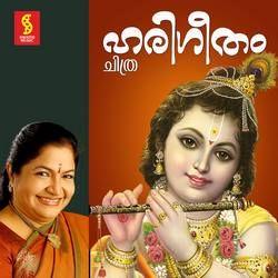 Hari Geetham songs