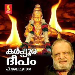 Karpoora Deepam songs