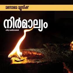 Listen to Minnum Ponnin Kireedam songs from Nirmalyam