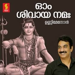 Listen to Thiruvanchikulam songs from Om Shivaya Nama