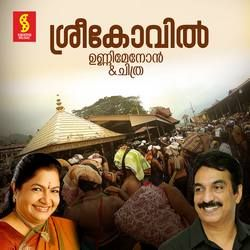 Listen to Bhaja Sabareesham songs from Sreekovil