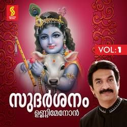 Listen to Neeyallo Nadha songs from Sudarshanam - Vol 1
