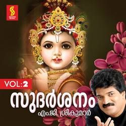 Sudarshanam - Vol 2 songs